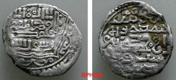World Coins - 116HB8) ILKHANID MONGOLS OF PERSIA, GHAZAN MAHMUD, 694-703 AH / 1295-1304 AD, POST-REFORM COINAGE, SECOND PHASE, AR HALF DIRHAM, 1.09 GRMS, MINTED AT AMUL, ND, ALBUM TYPE # 2174,