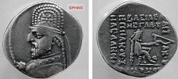 Ancient Coins - 815CEH8) PARTHIA, ORODES I, 90-77 BC, AR DRACHM, 4.08 GRAMS, BUST LEFT WEARING A TIARA WITH A SIX-POINTED STAR. REV. ARCHER SEATED RIGHT;  SHORE # 122, WELL CENTERED, TONED AND XF