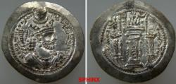 Ancient Coins - 368FL0Z) Sasanian Empire. Varhran V. 420-438 AD. AR Drachm (4.15 gms, 29 mm). Without mint, Crowned bust of king right / Fire altar with attendants; without king's head in fire. Gö