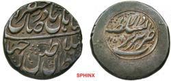 World Coins - 763RM0Z) AFSHARIDS, Nadir Shah as king, 1148-1160 AH / 1735-1747 AD, AR rupee, 11.47 grms, 23 mm diameter, struck at Tabriz in 1159 AH, type of Album 2744.1 VF