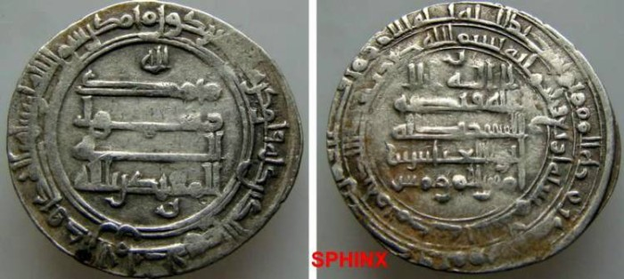 Ancient Coins - 429RB9) THE ABBASID CALIPHATE, THIRD PERIOD, AL-MUQTADIR, 295-320 AH / 908-932 AD, AR DIRHAM STRUCK AT THE MINT OF MADINAT AL SALAM ( PRESENT DAY BAGHDAD IN IRAQ) IN THE YEAR 304 A