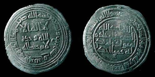 Ancient Coins - 415ARSLM) THE UMAYYAD CALIPHATE, AL-WALID I, 86-96 AH / 705-715 AD, AR DIRHAM STRUCK AT THE MINT OF NAHR TIRA (SCARCE MINT) IN THE YEAR 94 AH, ALBUM TYPE # 128; LAVOIX # 338, IN FI