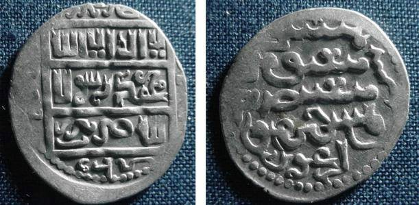Ancient Coins - 876RLS) ISLAMIC, Mongols of Persia; This dynasty ruled in Persia, Iraq, and Eastern and central Anatolia. This coin is from the reign of Arghun 683-690 AH/1284-1291 AD. Arghun is t
