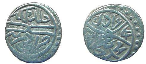 Ancient Coins - 700BB) OTTOMAN, MURAD II, 824-848 AH / 1421-1444 AD, SILVER AKCE, THIRD SERIES DATED 834 AND STRUCK AT EDRINE, ALBUM # 1302.3, VF COND.