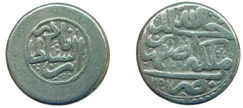 Ancient Coins - 27CC)  AFSHARID, NADIR SHAH, AS SULTAN, 1148-1160 AH / 1735-1747 AD, AR 6-SHAHI, 6.98 GRAMS, 18 MM DIA, MINTED AT ISFAHAN,IN 1151 AH,  TYPE C (AL SOLTAN NADER) VF