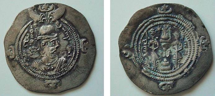 Ancient Coins - THE SASANIAN EMPIRE, KHUSRU II, 590-627 AD; AR DRACHM