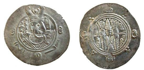 Ancient Coins - 965RC) ABBASID GOVERNORS OF TABARISTAN, ABDALLAH, 771-780 AH, AR HALF DRACHM, 2.05 GRMS, 23  MM, WITH NAME ABDALLAH IN ARABIC, DOWNWARD IN FRONT OF SASANIAN PORTRAIT  MINT TAPWRSTA