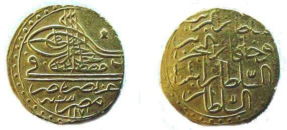 Ancient Coins - 488MZR) OTTOMAN EGYPT, MUSTAFA III, 1171-1187 AH/ 1757-1774 AD, GOLD ZERI MAHBUB, DATED 1171 AH, WEIGHT 2.62 GRMS (full weight) Name in TOUGHRA type....Azza Nasrahu, Duriba Fi Misr