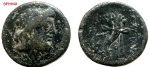 Ancient Coins - 749FG8) PHOENICIA, MARATHUS,  140 BC/ 2nd CENT. BC, AE  22 MM, 7.5 GRMS, LAUREATE HEAD OF ZEUS RIGHT, REV. DOUBLE CORNUCOPIAE TIED WITH TAENIA; IN FIELD PHOENICIAN DATE (= 130) AND