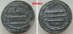 World Coins - 13RR06) THE ABBASID CALIPHATE, FIRST PERIOD : AL-RASHID, HARUN, 170-193 AH / 786-809 AD, AR DIRHAM STRUCK AT THE MINT OF MADINAT AL SALAM (PRESENT DAY BAGHDAD) IN THE YEAR 192 AH