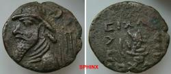Ancient Coins - 637ER) ELAM, KAMNASKIRID DYNASTY, LATER KAMNASKIRIDS, 1ST CENT AD, BILLON TETRADRACHM 29 MM, 14.16 GRAMS, DIADEMED BEARDED BUST LEFT WITH TRIDENT BEHIND AND STAR IN CRESCENT, REV S