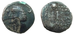 "Ancient Coins - 635ER) PRE-GONDOPHARIDS, LOCAL IMITATION OF PARTHIAN AR DRACHM, 3.12 GRMS, IMITATION OF SELLWOOD 47.29-.34 VARIETY, SENIOR 201 UNDER "" LOCAL THEOPATOR ""  RARE"