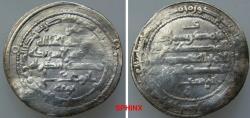 Ancient Coins - 854RLS) BUWEYHID, 'Adud Al-Dawla Abu Shuja'a,with title 'Adud Al Dawla, as nominal vassal of Rukn Al-Dawla, 338-372 AH/ 949-983 AD, AR dirham uncertain mint and date, VF