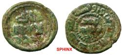 World Coins - 726CF18) Umayyad Caliphate; Post reform bronze; AE Fals, 18.5 mm, 4.15 grms, common plain without mint or date, Syrian type, with basic inscriptions only, but longer or different
