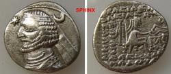 Ancient Coins - 515FF7Z) KINGS of PARTHIA. Orodes II. 57-38 BC. AR Drachm (19 mm, 3.19 gm). Mithradatkart mint. Diademed head left, wart on forehead; star before, crescent behind / Blundered legen