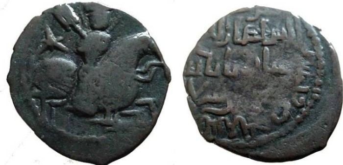 """Ancient Coins - 1314RF) Seljuq of Rum, Sulayman II,  circa 592-600 AH / 1196-1204 AD, AE Large Flan Fals, 27 mm, 5.58 grms, horseman obverse, Album type A-1205.2, Mitchiner MWIS-964, with title """""""