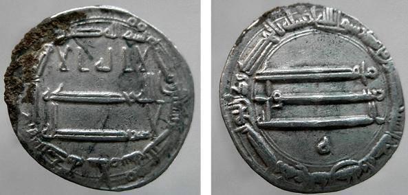 Ancient Coins - 1250CK) THE ABBASID CALIPHATE, FIRST PERIOD : AL-RASHID, HARUN, 170-193 AH / 786-809 AD, AR DIRHAM STRUCK AT THE MINT OF MADINAT AL SALAM (PRESENT DAY BAGHDAD) IN THE YEAR 193 AH A