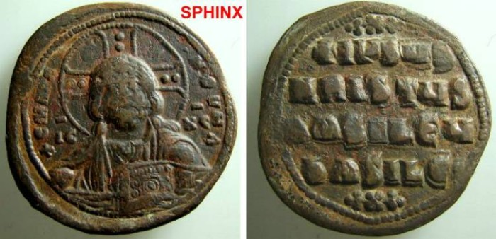 Ancient Coins - 903M9) Constantine VIII   1025-1028 AD., Class A2 Anonymous AE Follis  33 mm  15.75 grms  attributed to the joint reign of Basil II and Constantine VIII, Obv. +EMMA NOVHA around fa