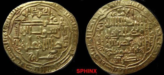 Ancient Coins - 34ECM9) ABBASSID, FOURTH PERIOD, AL-MUSTA'SIM, 640-656 AH/ 1242-1258 AD, AV DINAR, 5.81 GRAMS,  MADINAT AL-SALAM, 641 AH, BMC I # 506, TYPE OF ALBUM 275,SEE HISTORICAL NOTE