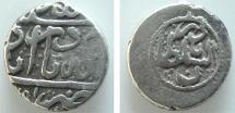 World Coins - 41CC) AFSHARID, NADIR SHAH, AS SULTAN, 1148-1160 AH / 1735-1747 AD, AR 6-SHAHI, 7.03 GRAMS, 15 MM DIA COMPACT FLAN, MINTED AT NADER ABAD (VERY RARE MINT FOR THIS RULER), 1151,  VF