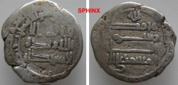World Coins - 70RR11) Abbasid, Al-Mu'tamid 'Ala Allah, 256-279 AH/ 870-892 AD, AR dirham, 16 mm, 2.48 grms, thick small planchet, struck at   SAMARQUAND, uncertain date, without any heir VF+