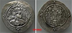 Ancient Coins - 920CHR1) Sasanian, Ardashir III, 628-630 AD, AR Drachm, 4.15 grms, mint of Ardashir Khurra (ART) year 2, without wings, G-225, extremely fine with some unintrusive staining.