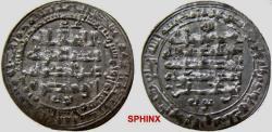 World Coins - 729RH0Z) BUWAYHID (BUYID) dynasty, 'IZZ AL-DAWLA BAKHTIAR CITING RUKN AL-DAWLA AS OVERLORD 356-367 AH / 967-978 AD, AR dirham, 2.73 grms, 28.5 mm, struck at MADINAT AL-SALAM in IRA