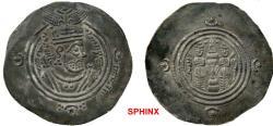 World Coins - 715KC18) Umayyad Caliphate. temp. Mu'awiya I ibn Abi Sufyan. AH 41-60 / AD 661-680. AR Drachm (31 mm, 4.21 g). Issue of 'Abd Allāh ibn 'Amir, governor of Busra. DA (Dārābjird) mint