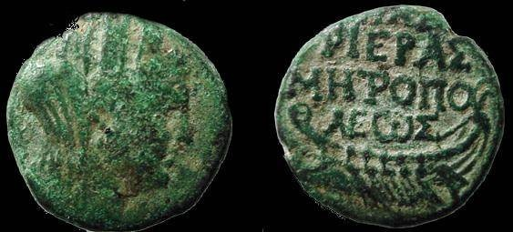 Ancient Coins - 416GREEK) TYRE, FIRST TO SECOND CENT AD, AE18MM, 5.53 GRMS, OBV. VEILED AND TURRETED HEAD OF TYCHE RIGHT, REV GALLEY AND 3 LINES OF INSCRIPTIONS; HEAD P.800, IN FINE COND