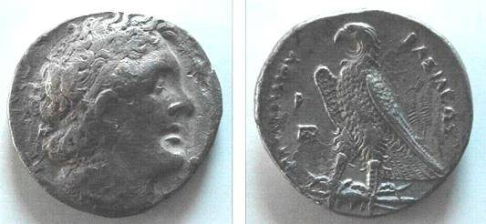"""Ancient Coins - 513) THE PTOLEMAIC KINGDOM OF EGYPT, PTOLEMY I, SOTER, 323-310 BC, AR TETRADRACHM, 13.02 GRMS; MINTED IN ALEXANDRIA, EGYPT, WITH """" P """" ABOVE MONOGRAM 14 ON REVERSE , SNG COP. # 71"""