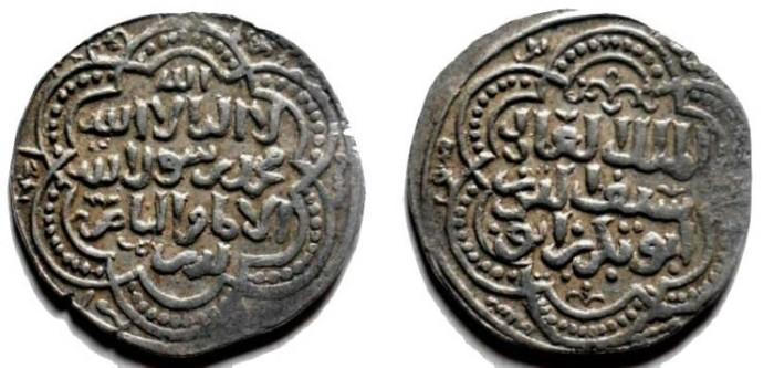 Ancient Coins - 305GG) AYYUBIDS, MAIN LINE, AL-'ADIL ABU BAKR, I, 592-615 AH/ 1196-1218 AD, AR DIRHAM, STRUCK AT DIMASHQ, SYRIA IN 610 AH, FANCY HEXAFOIL TYPE (RARE),  ALBUM TYPE # 804, IN VF COND