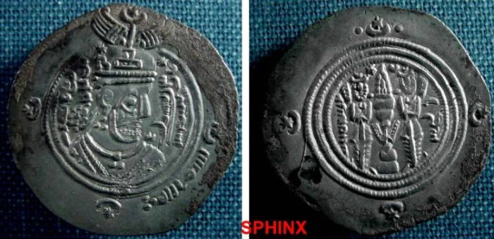 Ancient Coins - 8CMM8) ISLAMIC, ARAB-SASANIAN, UBAYD ALLAH b. ZIYAD, CIRCA 55-64 AH, AR DRACHM, WEIGHT 4.01 GRMS, 32 MM, MINTED AT KIRMAN YEAR 58 h, WITH BISMILLAH IN THE OBVERSE MARGIN, ALBUM TYP