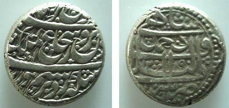 Ancient Coins - 518ARSLM) DURRANI KINGS OF AFGHANISTAN, SHUJA'A AL MULK, 2ND REIGN, 1803-1809 AD, AR RUPPE, 11.48 GRAMS ON A THICK CONPACT FLAN, 19.5 MM, AHMADSHAHI MINT, YEAR 1, KM # 153, XF COND