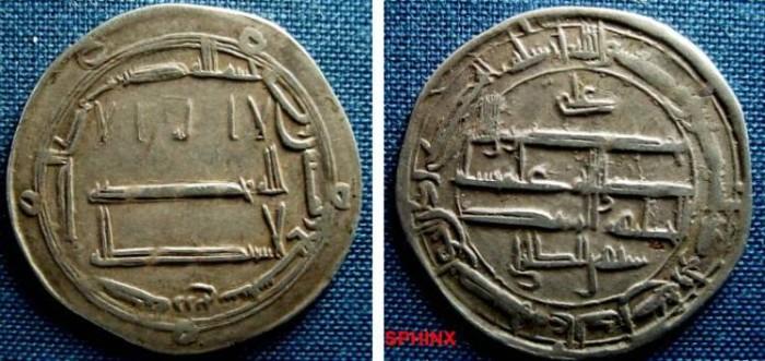 Ancient Coins - 17EH8) ABBASSID, HARUN CITING  SAIF IBN AL-TABARANI RARE, VF
