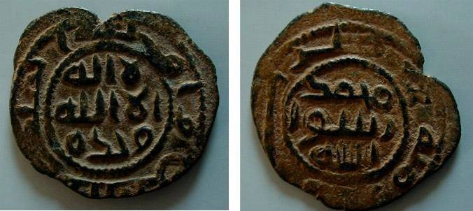 Ancient Coins - 121FLS) UMAYYAD FALS, CIRCA 120 AH/737 AD, STRUCK AT AL-RAMLA MINT NAME CLEARLY SPELLED OUT IN MARGIN DURIBA  HAZA AL FALS BIL RAMLA