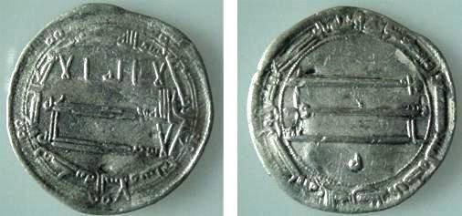 Ancient Coins - 425ARSLM)  CALIPH OF THE 1001 NIGHTS ABBASID CALIPHATE, FIRST PERIOD : AL-RASHID, HARUN, AR DIRHAM STRUCK AT THE MINT OF MADINAT AL SALAM (PRESENT DAY BAGHDAD)