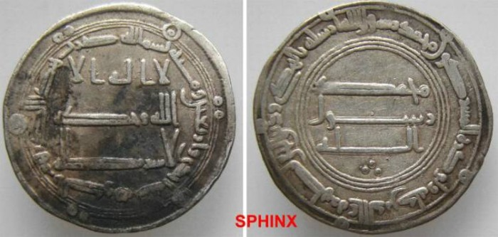 Ancient Coins - 136EKY1) THE ABBASID CALIPHATE, FIRST PERIOD : AL-MANSOUR, 136-158 AH / 754-775 AD, AR DIRHAM STRUCK AT THE MINT OF AL-KUFAH IN THE YEAR 141 AH ALBUM TYPE # 213.1 (ANONYMOUS)  VF