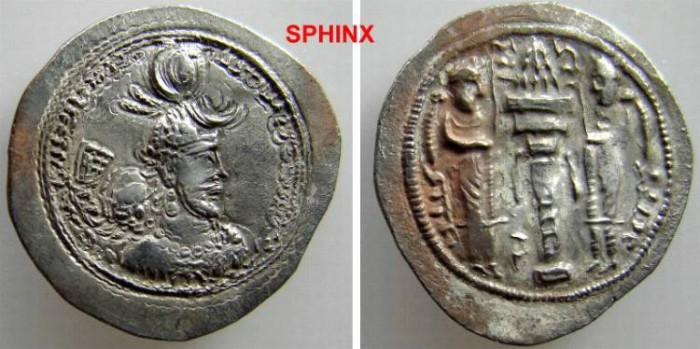 Ancient Coins - 436MC9) SASANIAN EMPIRE, YAZDEGARD I, 399-420 AD, AR DRACHM, (4.0 gms, 25 mm) Bearded bust right wearing round-topped headress with central turret and anterior crescent :  VF