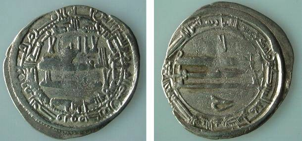 Ancient Coins - 119ARSLM) THE ABBASID CALIPHATE, FIRST PERIOD : AL-MA'MUN, 194-218 AH / 810-833 AD, AR DIRHAM STRUCK AT THE MINT OF MADINAT ISBAHAN IN THE YEAR 207 AH ALBUM TYPE # 223.4, ANONYMOUS