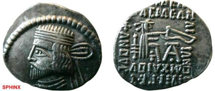 Ancient Coins - 103HR)  Vardanes I (c. A.D. 40-45 ) AR Drachm; - Sellwood 64.31; 3.49 GRMS, 21X23 MM, IN VF COND. RARE, RELISTED