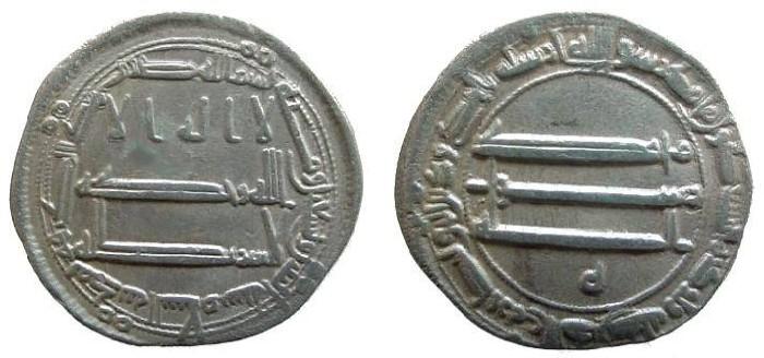 Ancient Coins - 1238CK) THE ABBASID CALIPHATE, FIRST PERIOD : AL-RASHID, HARUN, 170-193 AH / 786-809 AD, AR DIRHAM STRUCK AT THE MINT OF MADINAT AL SALAM (PRESENT DAY BAGHDAD) IN THE YEAR 192 AH A