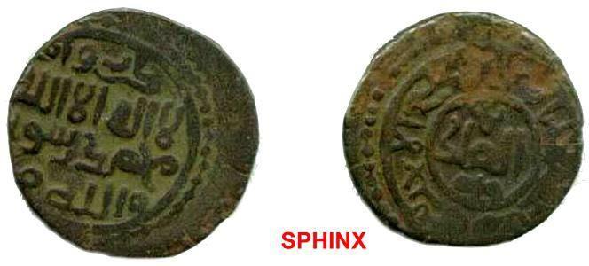 Ancient Coins - 15CM) ISLAMIC, Persia (Post-Seljuk). Khwarizm Shahs. temp. 'Ala al-Din Muhammad II. AH 596-617 / AD 1200-1220. Æ Jital (19 mm, 3.05 grms, 9h). Siege issue !!!!!!