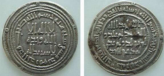 Ancient Coins - 569ARSLM)  THE UMAYYAD CALIPHATE, UMAR, 99-101 AH / 717-720 AD, AR DIRHAM STRUCK AT THE MINT OF DIMASHQ IN THE YEAR 100 AH ALBUM TYPE # 133; VF+.