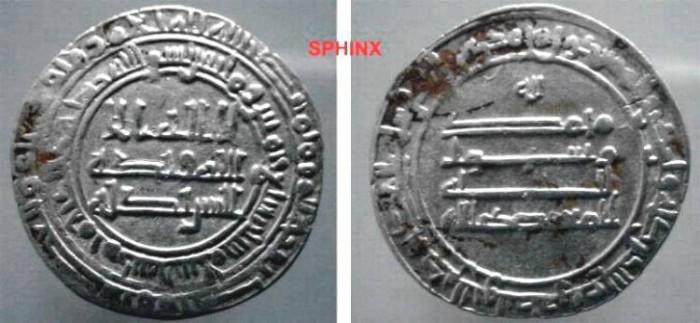 Ancient Coins - 425RE8) ABBASID AL-MU'TADID AR DIRH MS 287, SCARCE VF