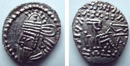 Ancient Coins - PARTHIA, OSROES II, 190 AD AR DRACHM, 3.31 GRAMS, SELLWOOD TYPE 85.3 MINTED IN ECBATANA; IN VF CONDITION SCARCE