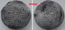 World Coins - 280RF7X) GHORID, MU'IZZ AL-DIN MUHAMMAD IBN SAM, 567-602 AH/ 1171-1206 AD, AR DIRHAM, 32 MM, 5.11 GRMS (HEAVY WEIGHT), STRUCK POSTHUMOUSLY IN GHAZNA 604 AH (AFTER HIS DEATH) aVF