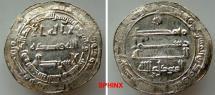 World Coins - 476RM7X) 'ABBASID CALIPHATE, Second Period, AL MUTAWAKKIL 'ALA ALLAH , 232-247 AH / 847-861 AD, (Abu'l Fadl Ja'afar, b. Al-Mu'tasim), AR dirham struck at MADINAT AL-SALAM SCARCE