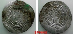 World Coins - 575ARSLM) (RRR) VERY RARE EASTERN SIJISTAN SERIES, ANONYMOUS TYPE AR (BILLON ?) DRACHM 3.17 GRAMS, 29MM, WITH DURIBA BI ZARANJ IN OBVERSE MARGIN, EXTREMELY RARE (RRR)