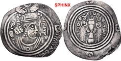 World Coins - 510HM18) Umayyad Caliphate. 'Umar ibn 'Ubayd Allah ibn Mi'mar. Zubayrid governor, AH 67-73 / AD 686-692. AR Drachm (27mm, 2.26 g, 3h). Arab-Sasanian type. Issue of Humran ibn Aban,