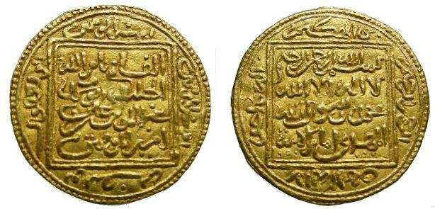 Ancient Coins - 1131EBB) MUWAHIDDUN, ABU YA'QUB YUSUF I, 558-580 AH / 1163-1184 AD, AV HALF DINAR, 22.5 MM, 2.22 GRMS, TYPE OF ALBUM # A-483, LOVELY CALLIGRAPHY, CHOICE XF.